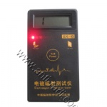 mobile phone raidation tester