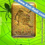 zodiac 24K gold anti radiation sticker