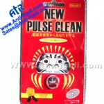 New PULSE CLEANER